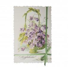 """Набор открыток """"Поздравляю""""  (корзины цветов) (4шт.)"""