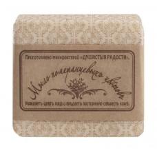 """Мыло кусковое """"Померанцевых цветов"""""""