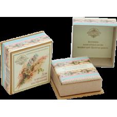 """Мыло в подарочной коробке """"Для хорошего настроения"""""""
