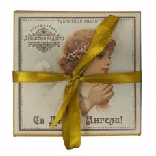 """Мыло в подарочной коробке """"С днем ангела"""""""