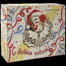 "Сюрпризная коробка ""Парад клоунов"""