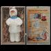 Коробка с ватной игрушкой малой «Мальчик-зайчик»