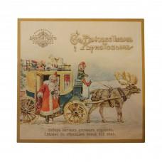 """Подарочный набор """"Рождественский дед и девочка с веточками"""""""